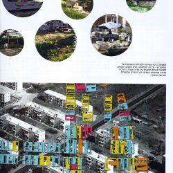 פרויקט השנה אדרעי אדריכלים