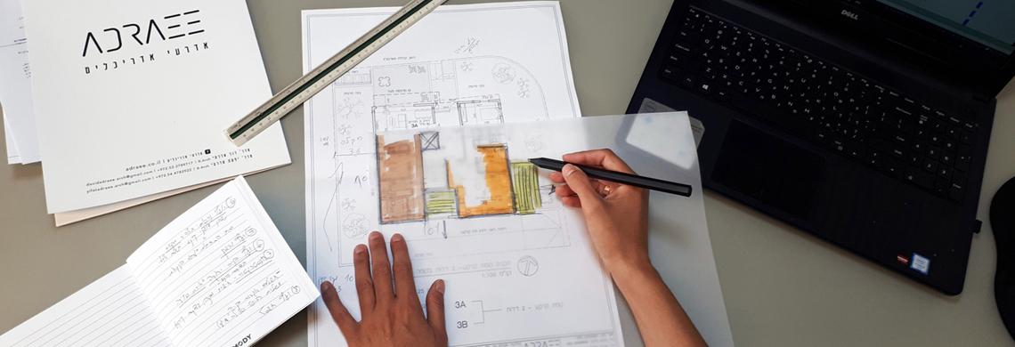 צור קשר אדרעי אדריכלים